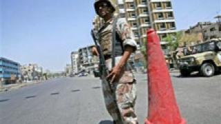Нови взривове в Багдад, има жертви