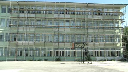 С протест започна учебната година в Немската гимназия в София