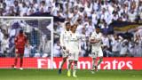 Лопетеги е пътник! Реал (Мадрид) с нова шокираща загуба в Ла Лига