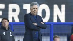 Карло Анчелоти: Милан още не е на нивото на Ювентус и Интер