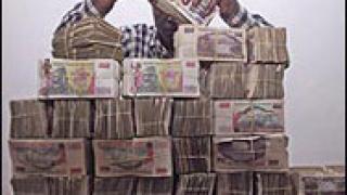 Предоставят 17 млн. лв. допълнителна субсидия за общините