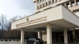България приветства споразумението за името на Македония