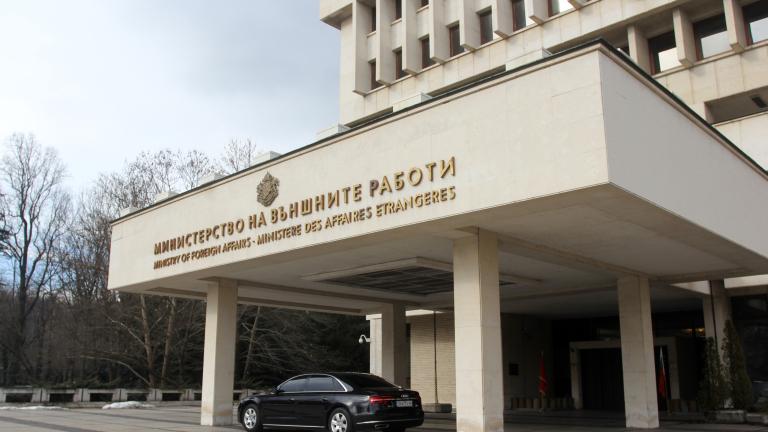 МВнР: Границите на България са отворени