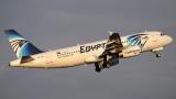 Египетският самолет паднал от 11 км с резки завъртания, съобщи Атина