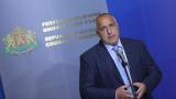Борисов: Националният интерес е свързан със запазването и развитието на обединена Европа