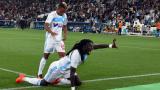 Марсилия с втора победа в Лига 1 (ВИДЕО)