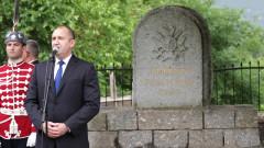 Радев в Македония: Само от нас зависи каква ще е бъдещата ни история
