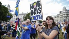 Times: Твърдият Брекзит означава недостиг на горива, храни и медикаменти