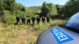 """""""Ислямска държава"""" пое отговорност за атаката в германския влак"""