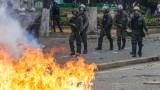 САЩ обмислят санкции срещу Венецуела на фона на нови протести
