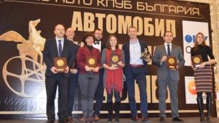 Автомобил на годината на България 2018: Известни са победителите