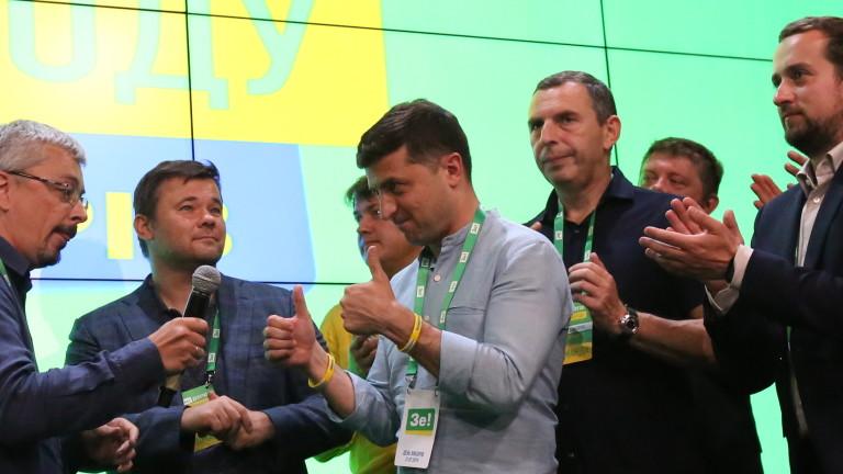 Партията на Зеленски може да получи мнозинство във Върховната рада