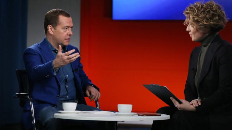 Медведев призова руските политиците да свикнат с всички критики в интернет