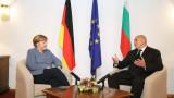 Светът няма да ни чака, обяви Меркел в София за коалиционните преговори