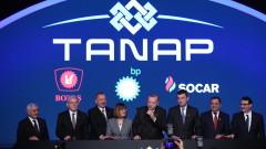 Откриха газовата връзка ТАНАП-Европа