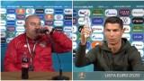 УЕФА размаха пръст на Роналдо и последователите му