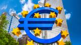 Този експерт смята, че България не трябва да приема еврото в близките 10 години