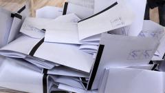 Германия даде съгласието си за още 7 секции за изборите ни на 4 април
