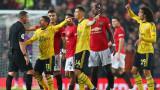 Манчестър Юнайтед - Арсенал 1:1 (Развой на срещата по минути)