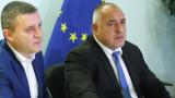 Борисов защитава живота и здравето срещу мръсния въздух и промените в климата