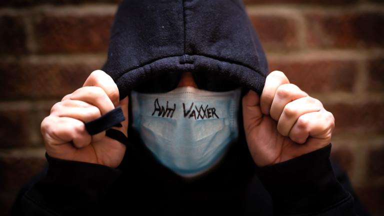 Българинът иска да се ваксинира, но няма желание