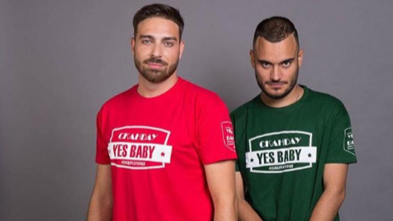 Добилата все по-голяма популярност българска група СкандаУ осъществи два нови
