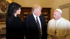 Тръмп се срещна с Папата