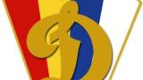 Четвъртото десетилетие-много златни отличия и появата на ЦСКА