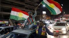 """Иракски Кюрдистан """"клекна"""" пред Ирак, няма да се отцепва"""