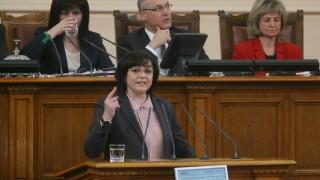 БСП вика Бойко Борисов в пленарна зала