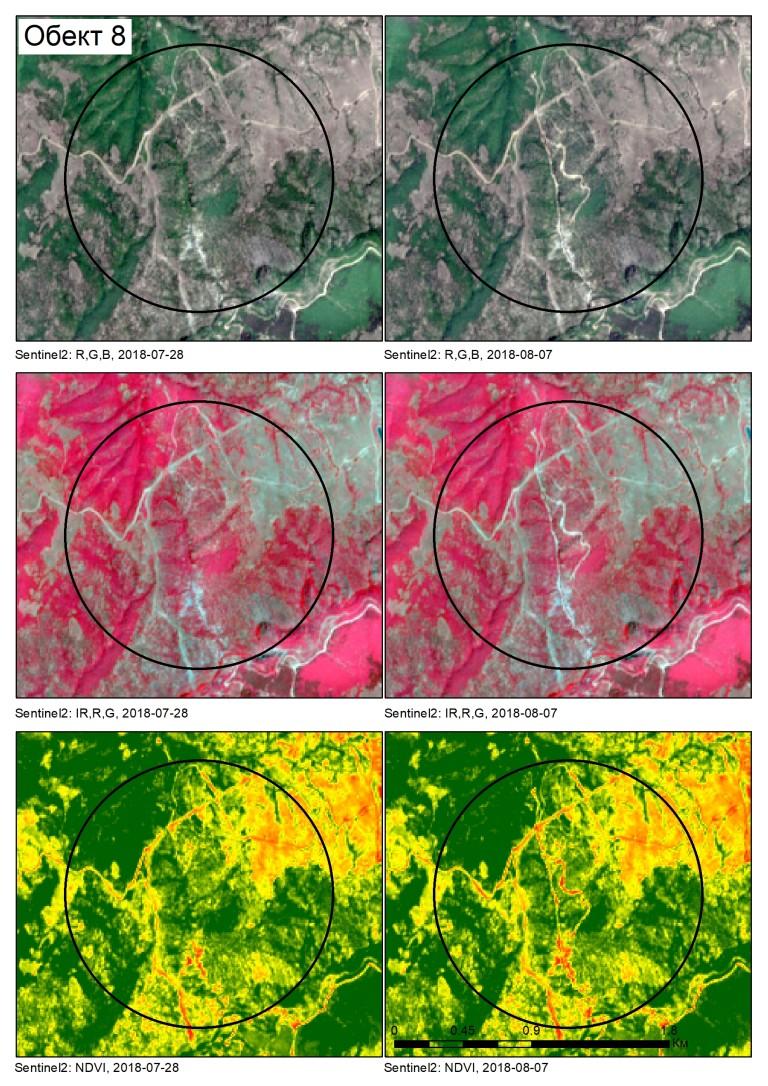 Извадка от сравнителен анализ на сателитните снимки в района на пътя Кресна – с. Влахи, 27 юли–7 август 2018 г.