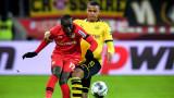 Арсенал прави трети опит да вземе защитник на Борусия (Дортмунд)