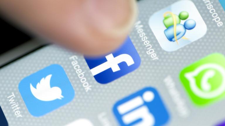 Ново проучване показва, че мобилните телефони са най-важните устройства за