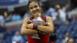 US Open има своята неочаквана шампионка