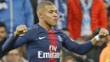 11 от 11 за ПСЖ в Лига 1, звездите на Тухел минаха и през Олимпик (Марсилия)