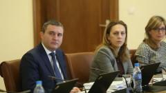МС одобри допълнителен план за Валутния механизъм и за Банковия съюз