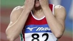 ИААФ се произнесе за допинга на Тезджан
