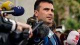 """Заев се отметна от коментара си, че """"няма друга Македония освен нашата"""""""