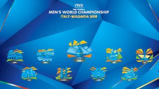 Ясни са всички участници на световното първенство по волейбол