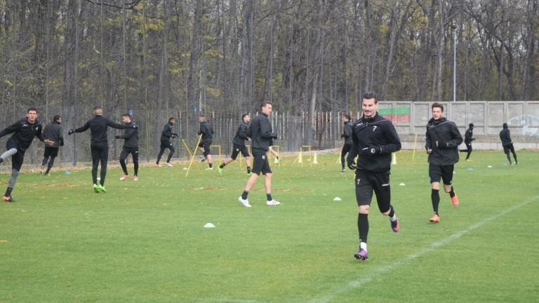 Локомотив (Пловдив) с последна тренировка преди гостуването на Монтана