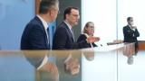 Коронавирус: В Германия заговориха за необходимост от нов локдаун