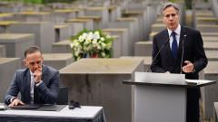 САЩ и Германия започват световна борба срещу антисемитизма и отричането на Холокоста