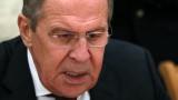 """Лавров: """"Турски поток"""" продължава към България, но при определени условия"""