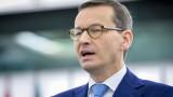 Полското правителство подаде оставка
