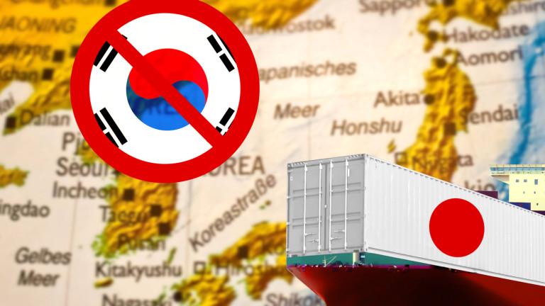 САЩ призовава Япония и Южна Корея да прекратят търговския конфликт помежду си