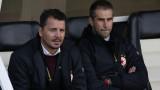 ЦСКА успя да договори плеймейкър и защитник от чужбина