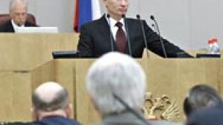 Путин: Руската икономика - в добра форма и с добър тонус