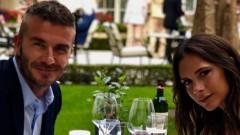 Дейвид и Виктория Бекъм - 19 години брак