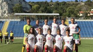 Исландия U19 срази женския ни национален отбор с 6:0