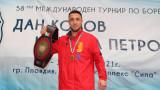Дейвид Димитров: Надявам се този успех да е сериозна крачка към квотата